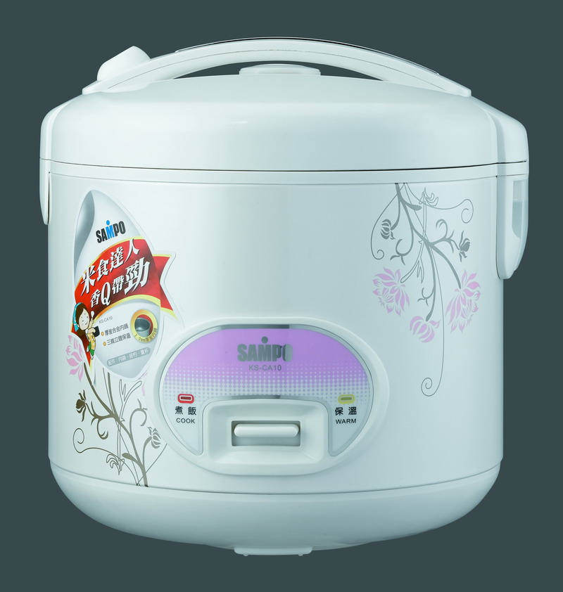 A Rice Cooker In The Right Size