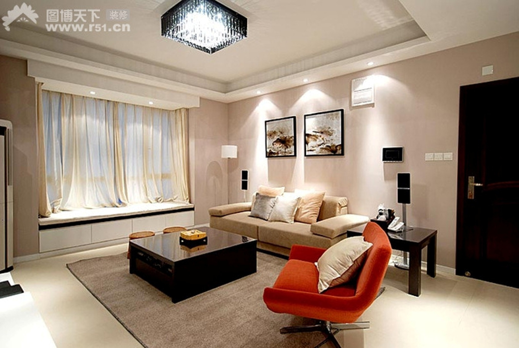 Modern Living Room Design (Image 15 of 30)