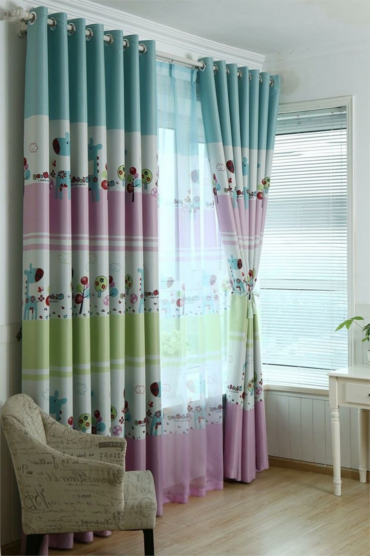 Colorful Nursery Curtains (View 2 of 12)