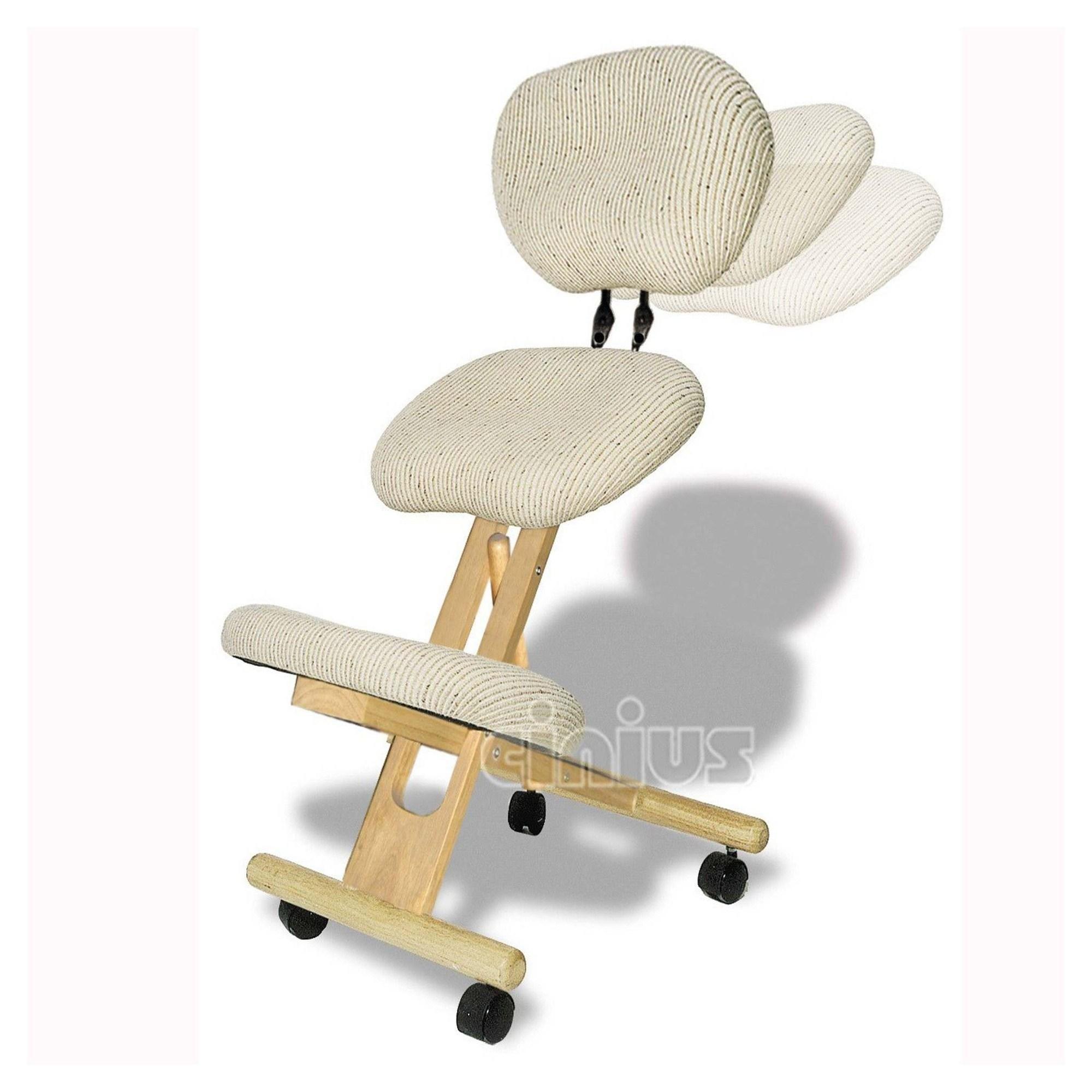 Ergonomic Sofas And Chairs | Retro Furniture Outlet Within Ergonomic Sofas And Chairs (View 20 of 20)