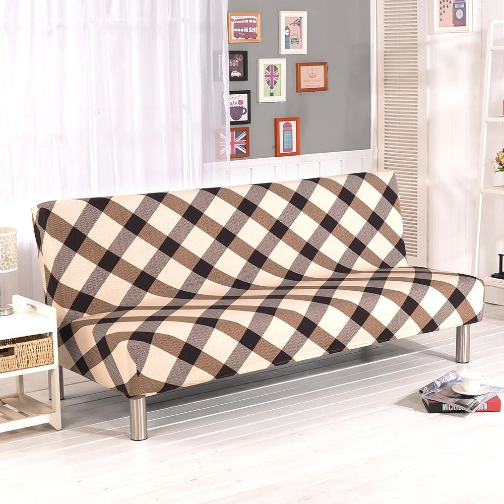 Folding Armless Sofa Futon Cover Furniture Seater Protector Couch With Regard To Armless Couch Slipcovers (Image 3 of 20)