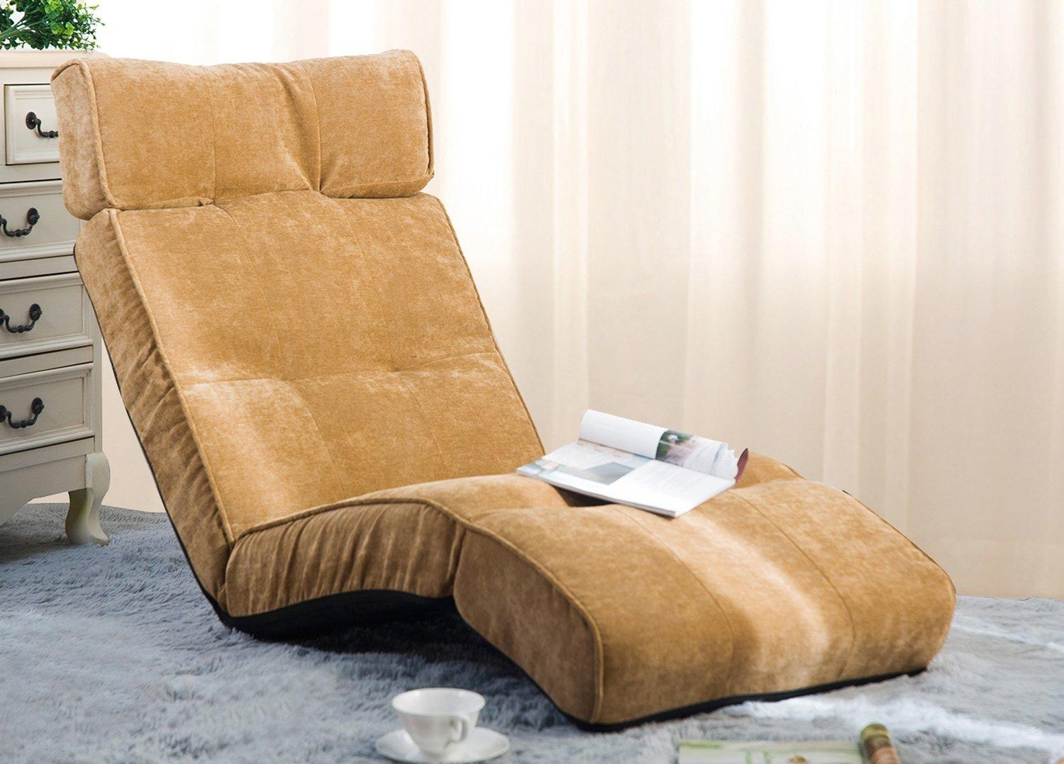 Merax Adjustable Folding Floor Couch Lounger Sofa Chair – Folding In Floor Cushion Sofas (Image 16 of 20)