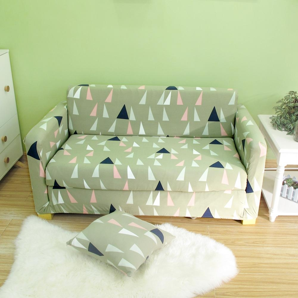 Online Get Cheap Pattern Sofa Cover  Aliexpress | Alibaba Group With Patterned Sofa Slipcovers (Image 10 of 20)