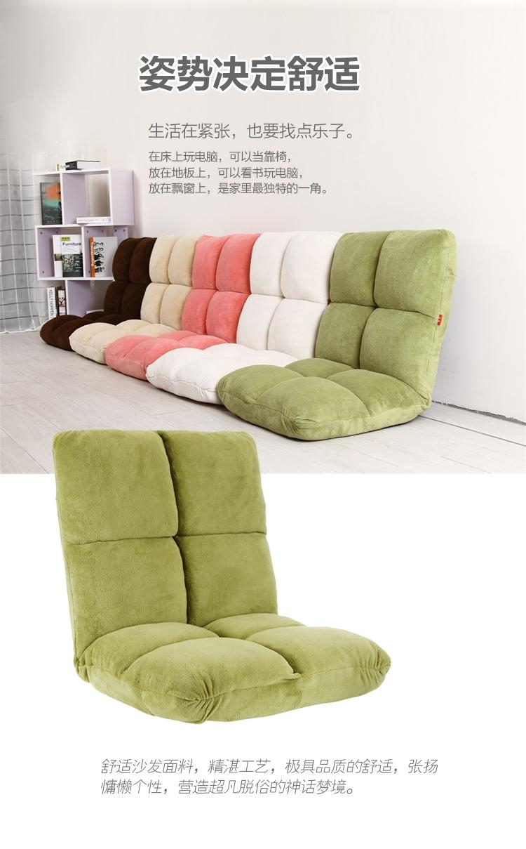 Popular Lazy Sofa Chair Buy Cheap Lazy Sofa Chair Lots From China Regarding Lazy Sofa Chairs (View 16 of 20)