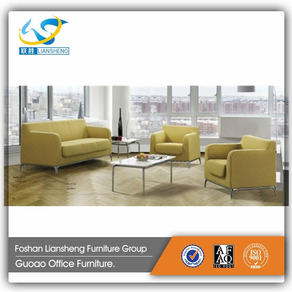 Small Couch For Office.  (Image 11 of 20)
