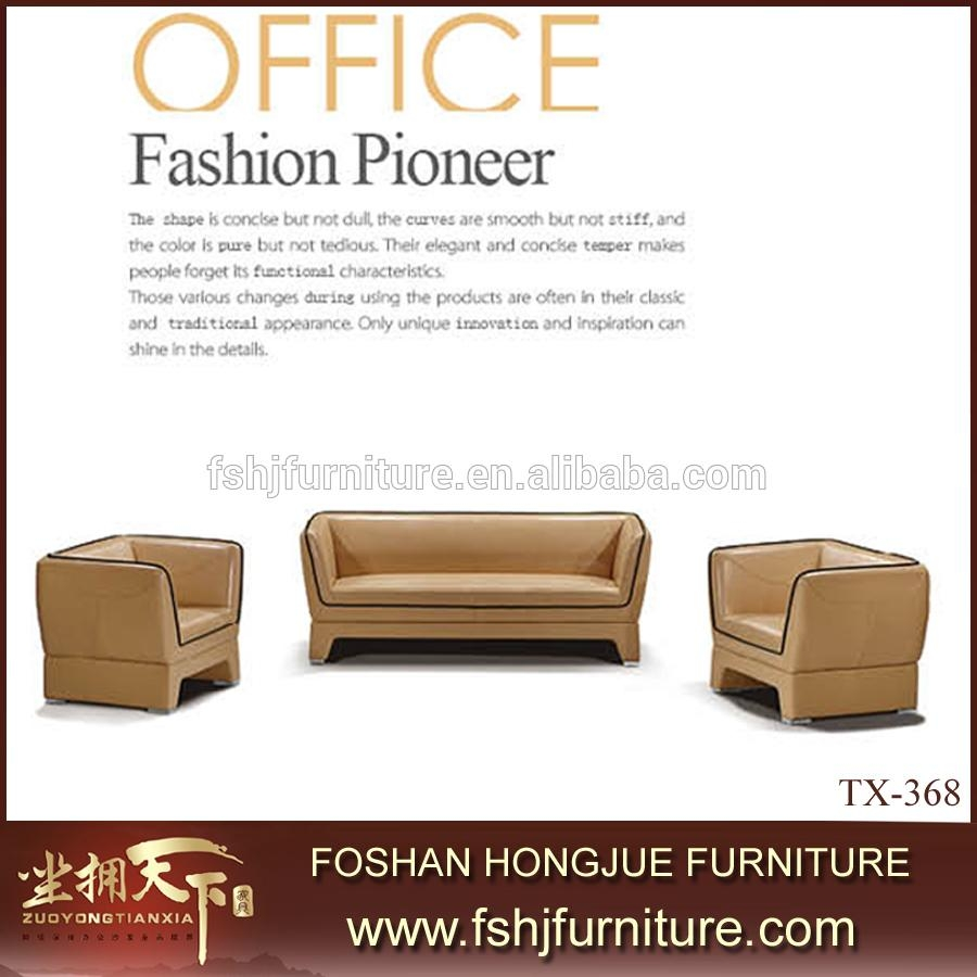 Sofa Ideas: Small Office Sofas (Explore #19 Of 20 Photos