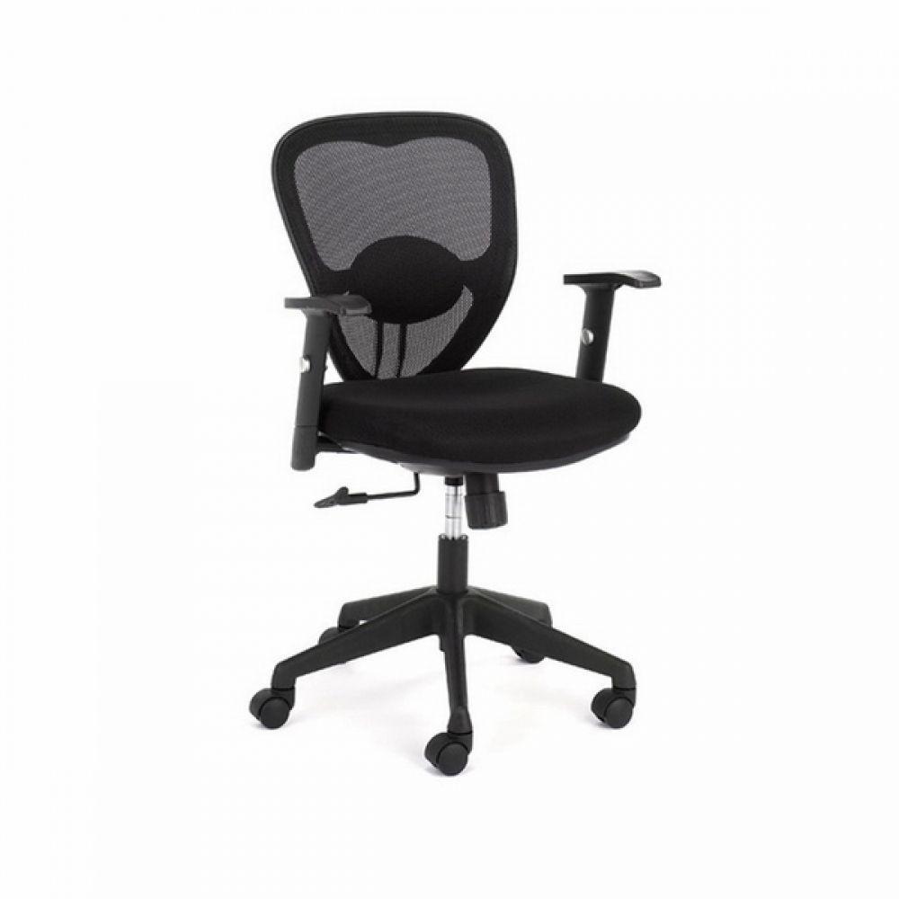 Sofa Design: Black Mesh Office Desk Chair ~ Home Design Concept with regard to Sofa Desk Chairs