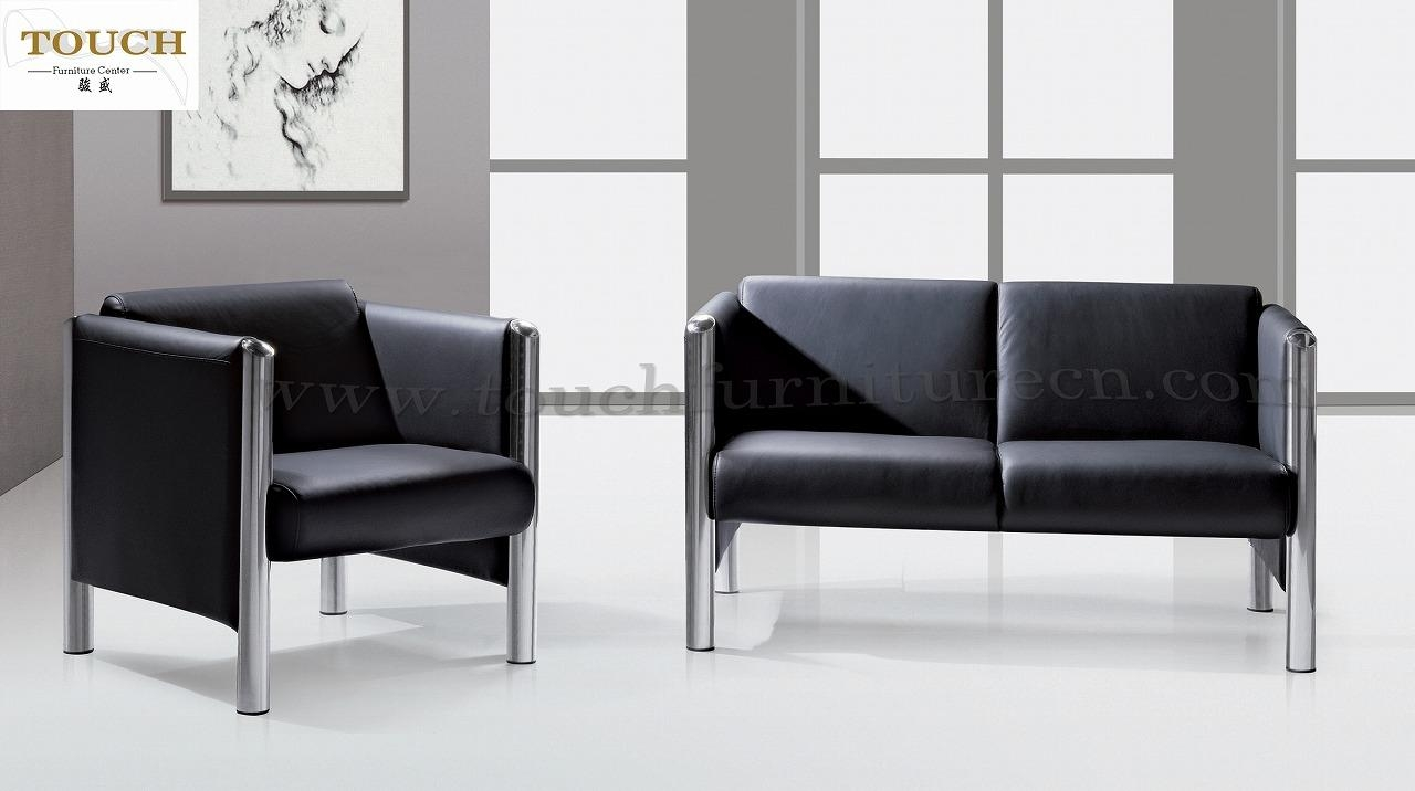 Sofas Center : Office Sofa Chair Remodeling Chairs That Turn Into Pertaining To Office Sofa Chairs (View 6 of 20)