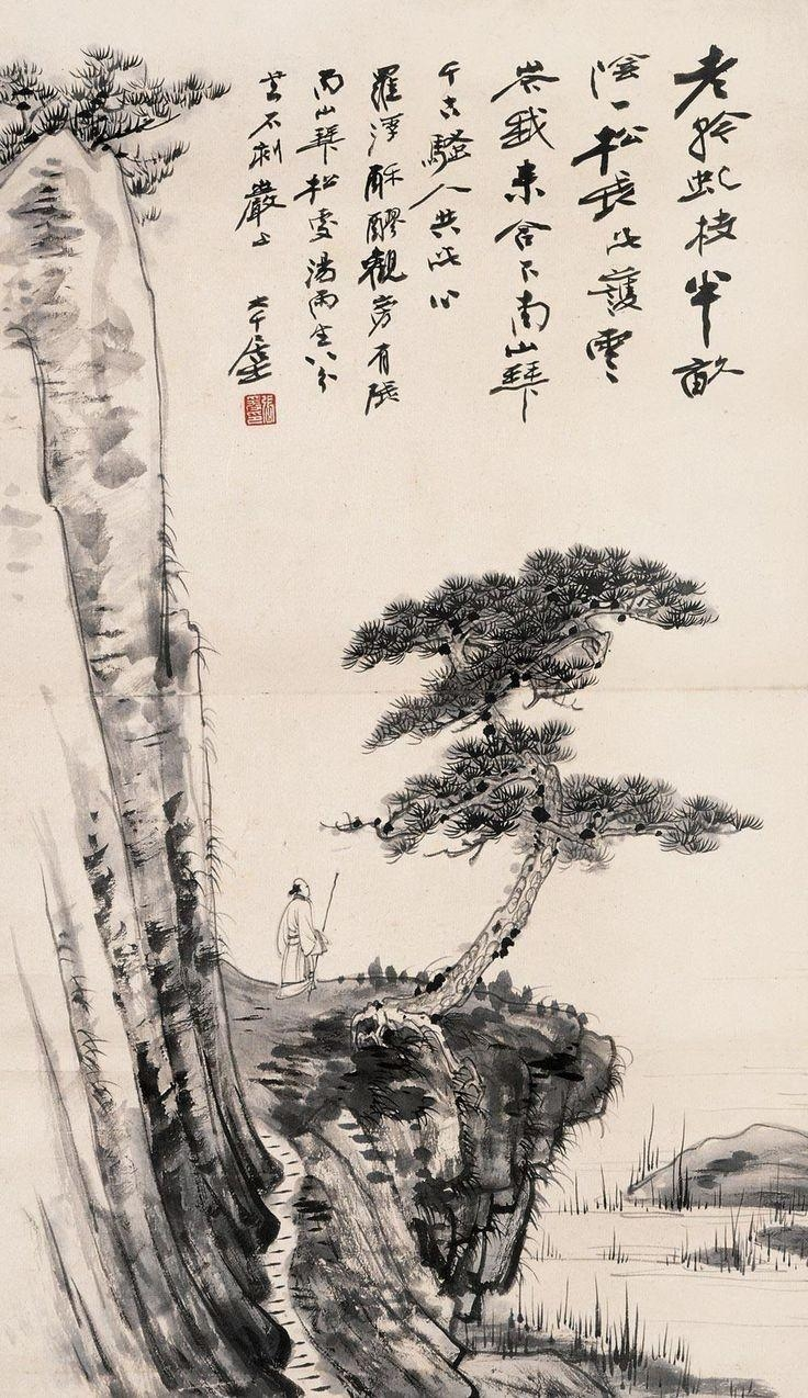 995 Best Japanese Art, Chines Art Images On Pinterest | Chinese intended for Wo Ai Ni in Chinese Wall Art