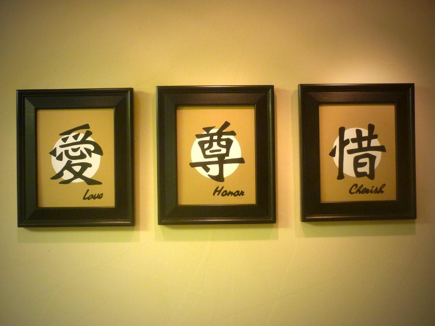 20 Photos Chinese Symbol Wall Art Wall Art Ideas