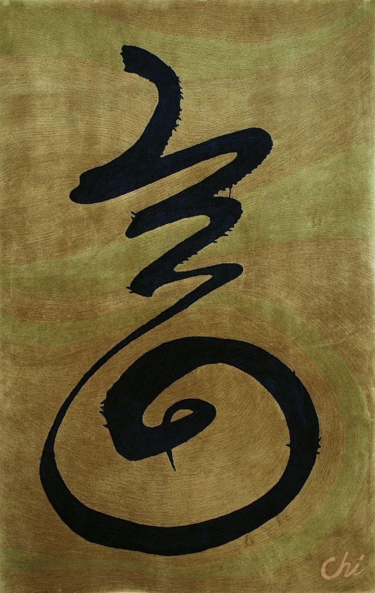Best 20+ Symbol For Breathe Ideas On Pinterest | Symbols For For Chinese Symbol For Inner Strength Wall Art (Image 9 of 20)
