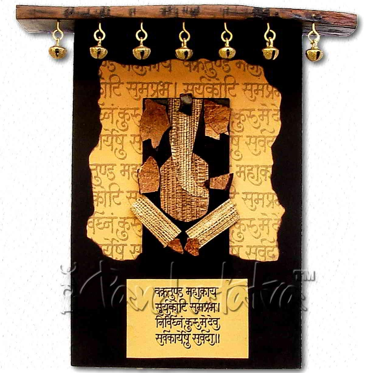 Buy Abstract Ganesh Wall Art Online In India – Panchatatva Intended For Ganesh Wall Art (View 12 of 20)