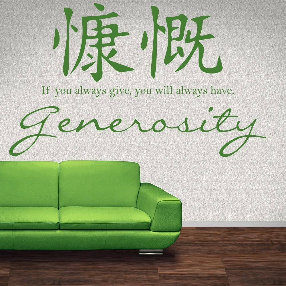 Chinese Proverb Wall Stickers | Iconwallstickers.co (Image 6 of 20)