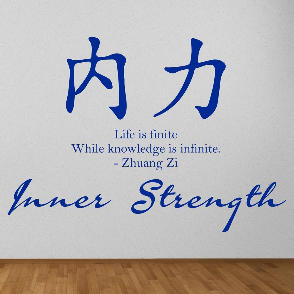 Chinese Proverb Wall Stickers | Iconwallstickers.co (View 5 of 20)