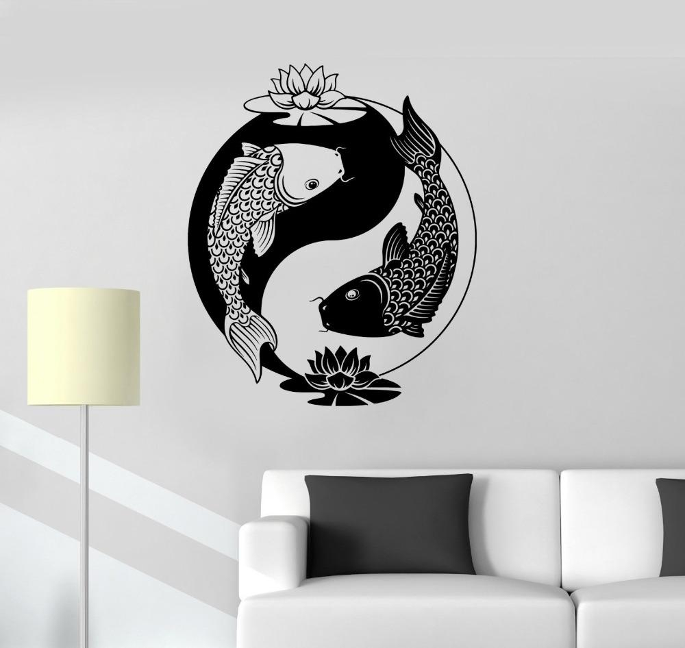 Compare Prices On Stickers Yin Yang Online Shopping/buy Low Price Inside Yin Yang Wall Art (View 18 of 20)
