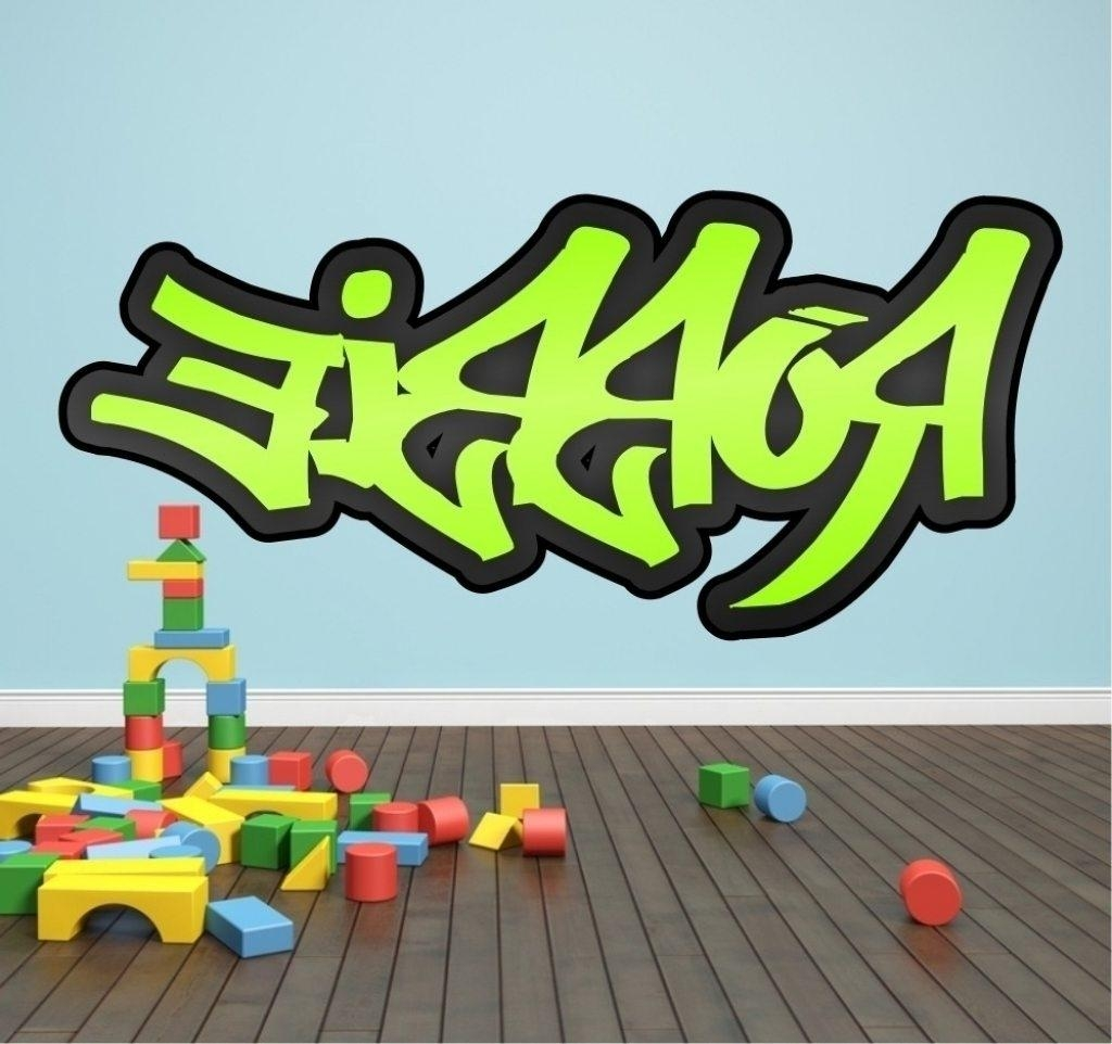 Custom Graffiti Wall Decals Personalized Graffiti Wall Art Within  Personalized Graffiti Wall Art (Photo 16