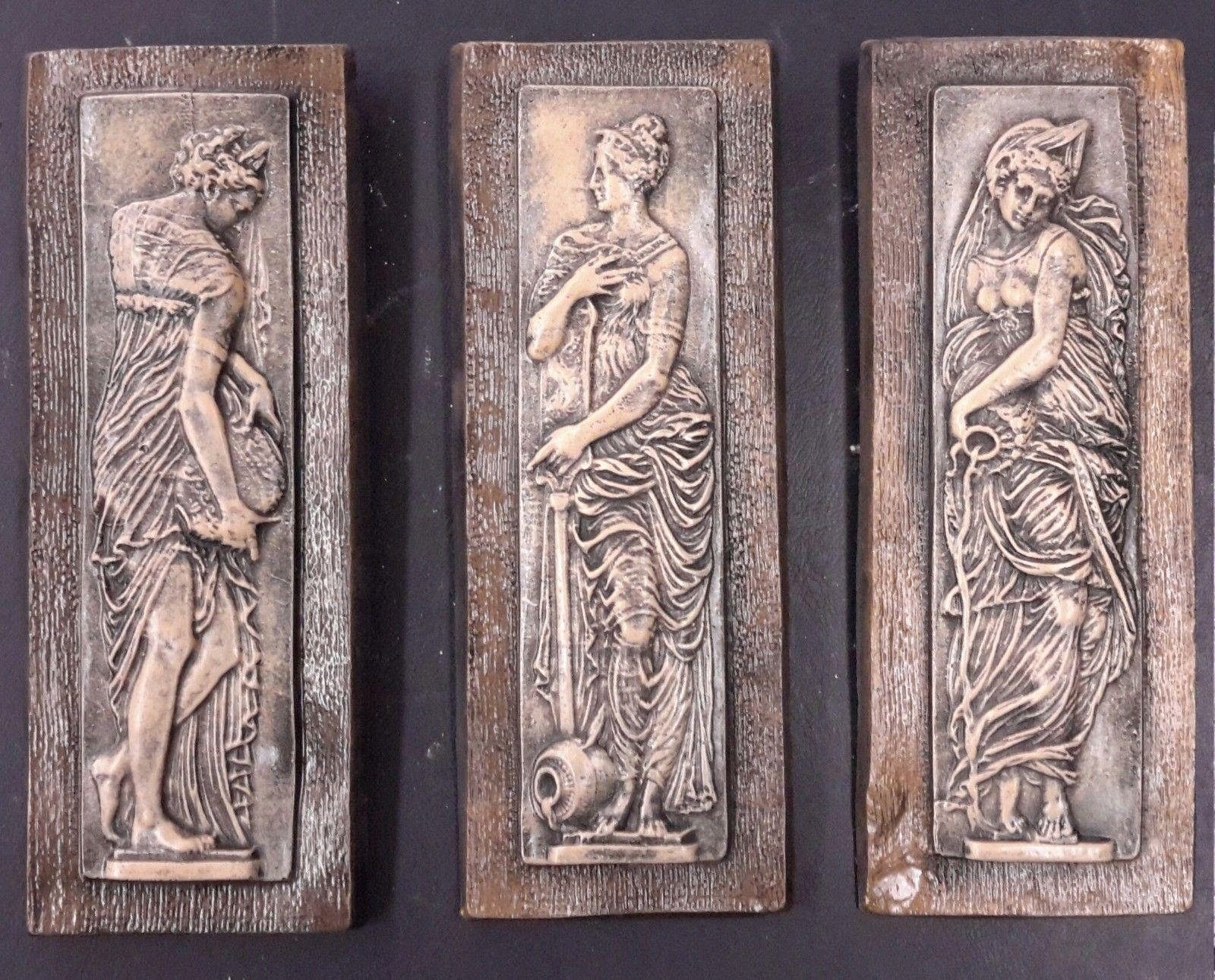 Danaides Argos Greek Wall Home Decor Plaque Set Of 3 Vintage Art In Greek Wall Art (Image 6 of 20)