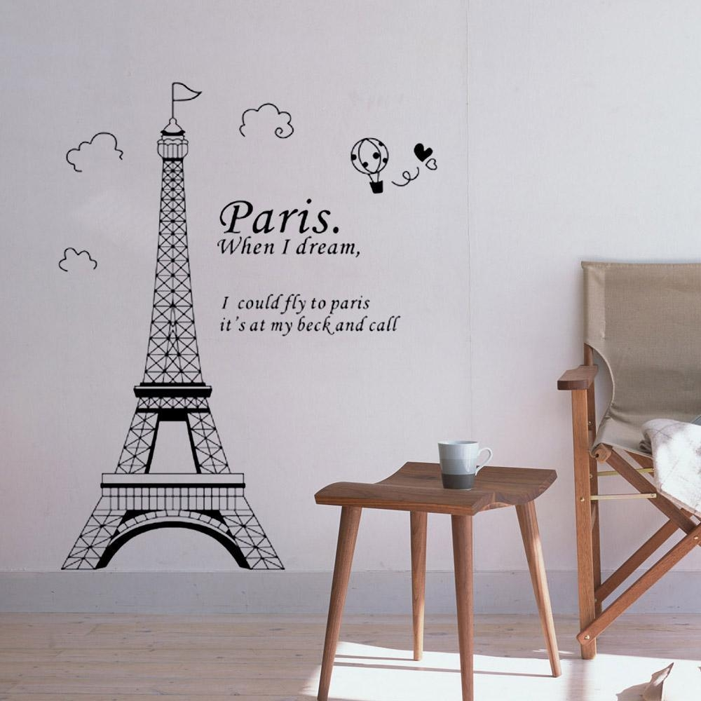 Diy Wall Wallpaper Stickers Romantic Paris Eiffel Tower Beautiful Within Paris Vinyl Wall Art (Image 5 of 20)