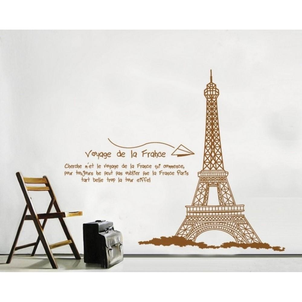 Eiffel Tower Wall Decal | Wallstickerscool (View 5 of 20)