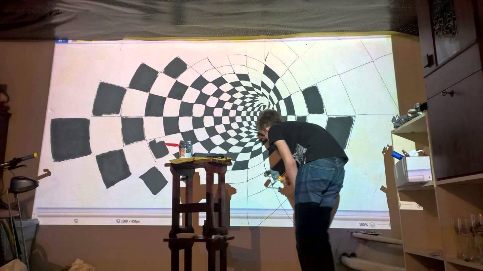 How To Draw Illusion On Wall With Epson Projector (View 9 of 20)