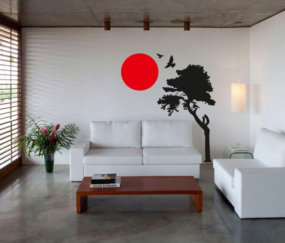 20 choices of japanese wall art panels wall art ideas. Black Bedroom Furniture Sets. Home Design Ideas