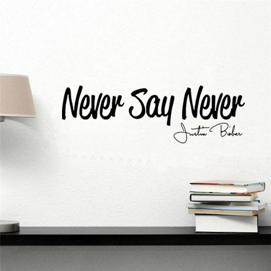 Justin Bieber Never Say Never Say Quote Word Lettering Art Vinyl with regard to Justin Bieber Wall Art