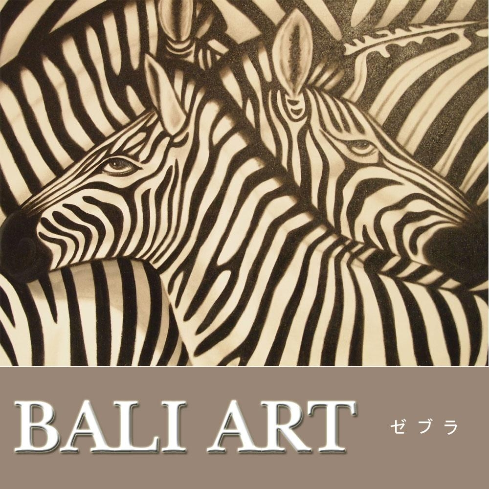 Kanmuryou | Rakuten Global Market: Bali Painting Zebra 60 X 80 X 4 With Regard To Balinese Wall Art (Image 15 of 20)