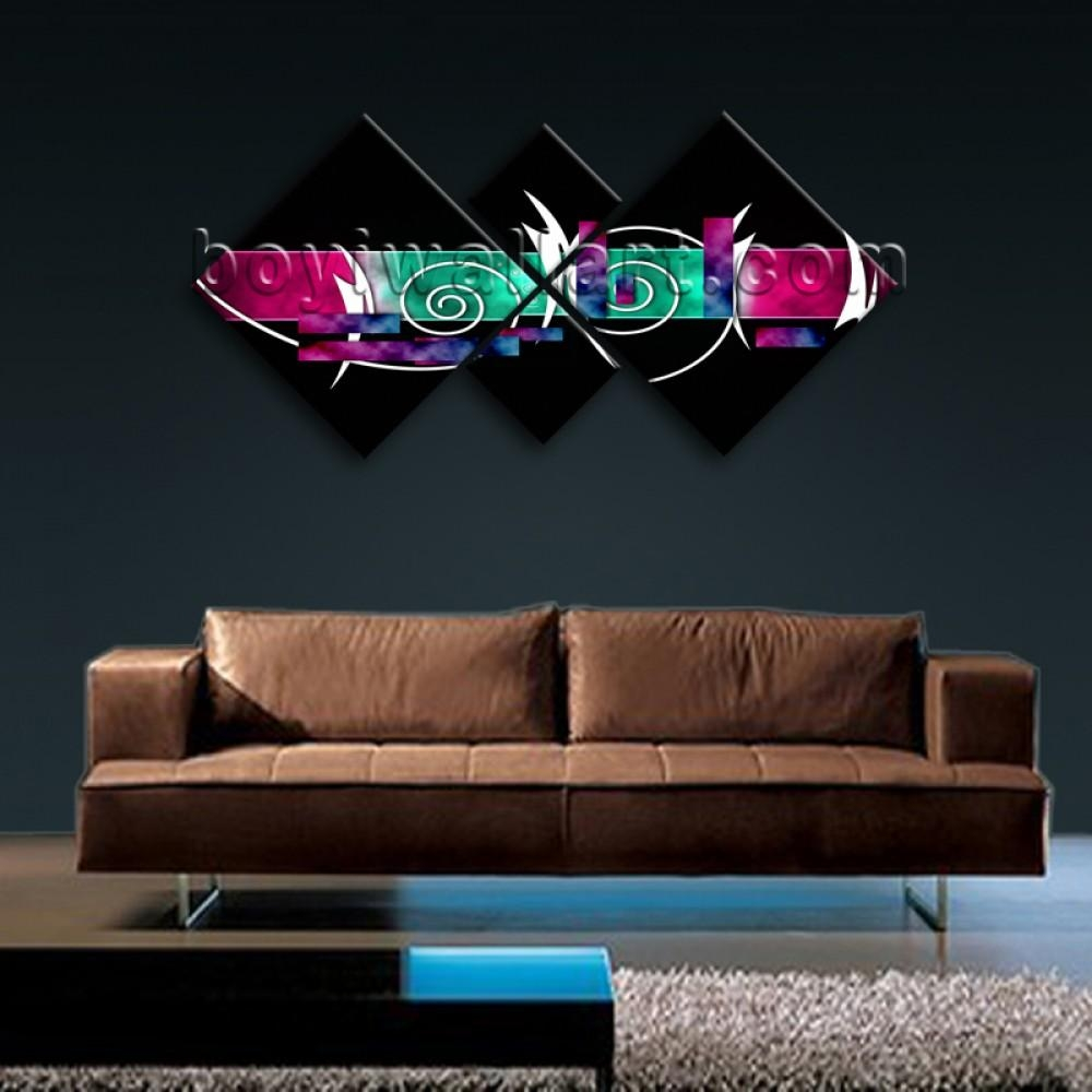 Large Multiple Pieces Modern Abstract Print Canvas Colorful Wall Intended For Wall Art Multiple Pieces (Image 5 of 20)