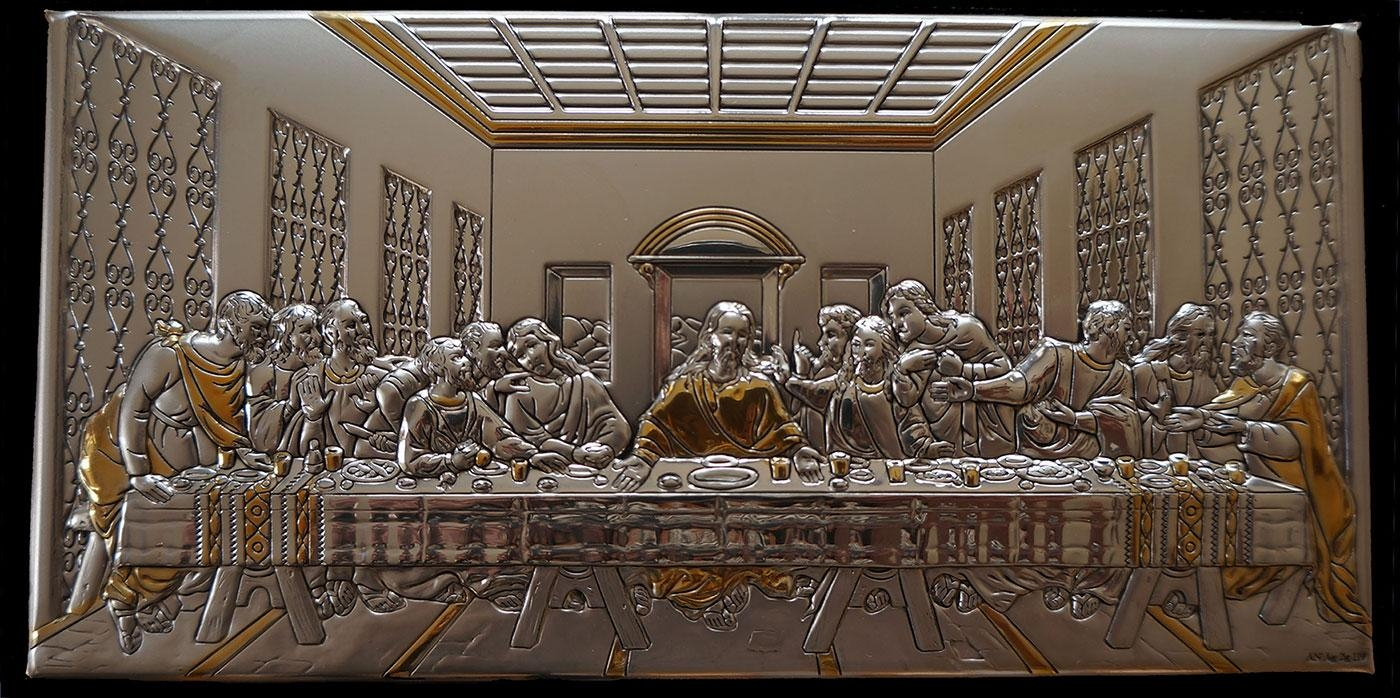 Last Supper Throughout Last Supper Wall Art (View 12 of 20)