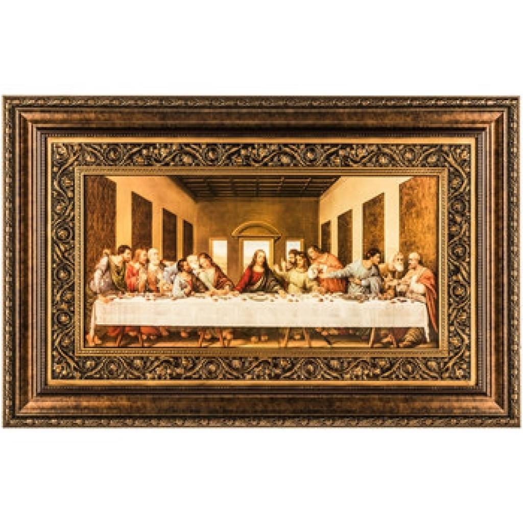 Last Supper Wall Plaque In 3D 29W X 18.5H In (Image 12 of 20)