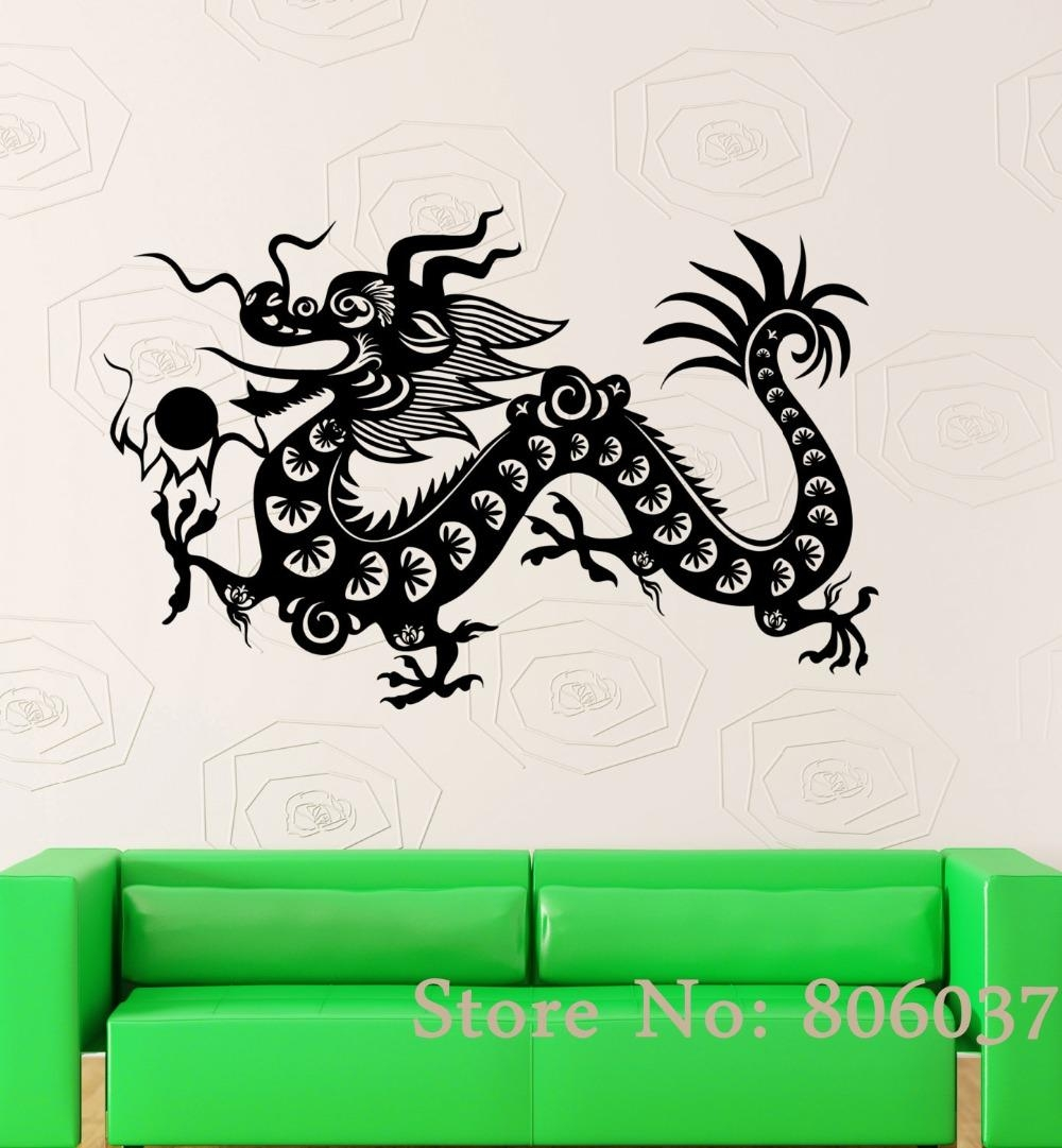 Online Buy Wholesale Chinese Symbols Wall Decor From China Chinese Intended For Chinese Symbol Wall Art (View 14 of 20)