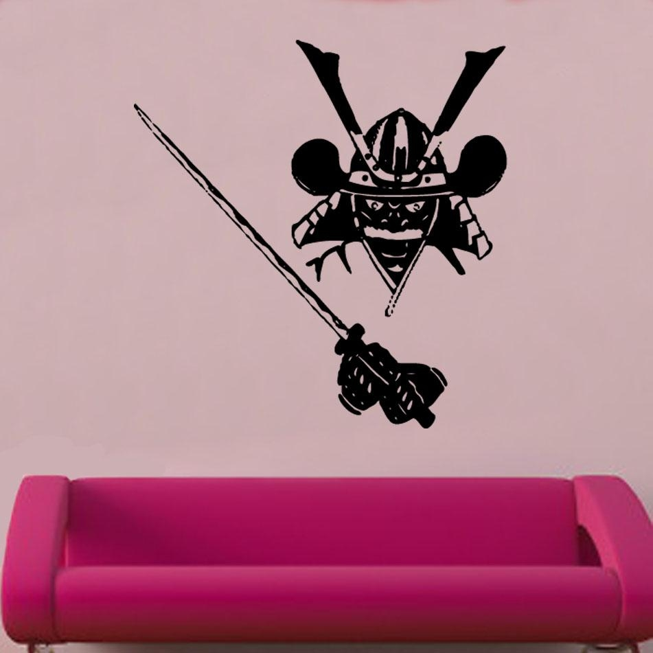 Orental Vinyl Wall Art » Shop » Home Throughout Samurai Wall Art (View 6 of 20)