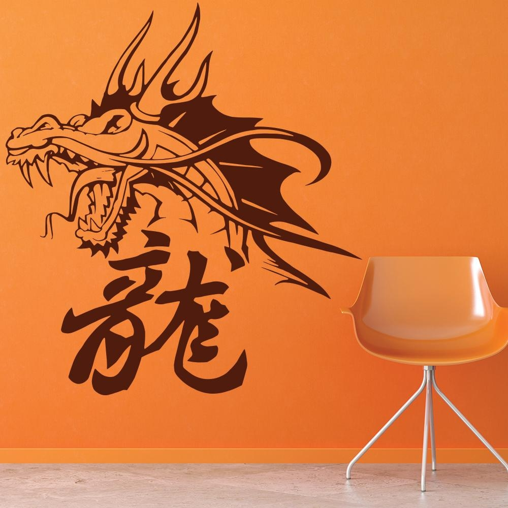 Oriental Dragon Head Chinese Symbol Dragon Wall Stickers Home Inside Chinese Symbol Wall Art (Image 18 of 20)