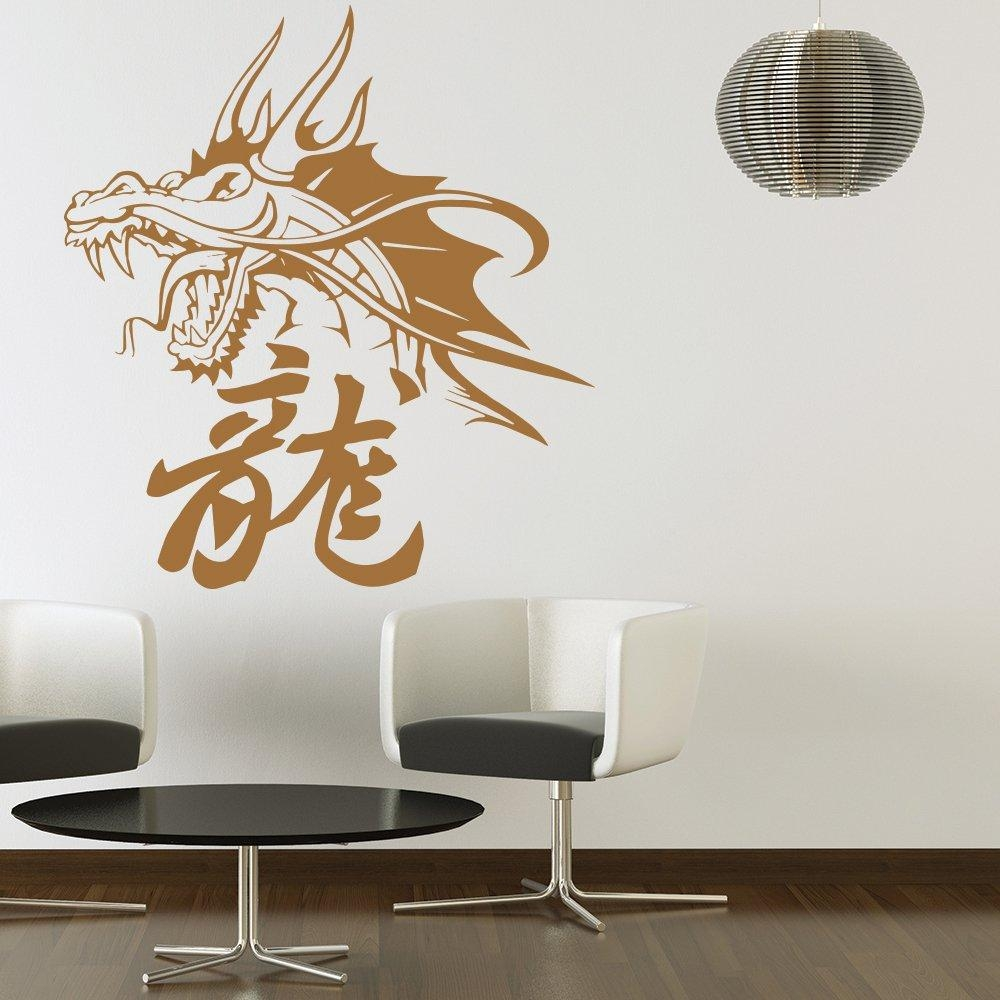 Oriental Dragon Head Chinese Symbol Dragon Wall Stickers Home With Chinese Symbol Wall Art (Image 19 of 20)