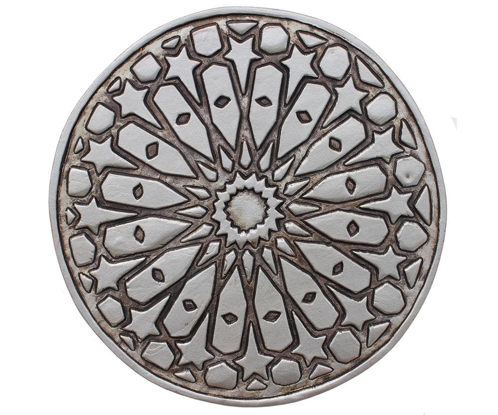 Outdoor Wall Art With Moroccan Design // Circular Morrocan Regarding Moroccan Metal Wall Art (View 5 of 20)