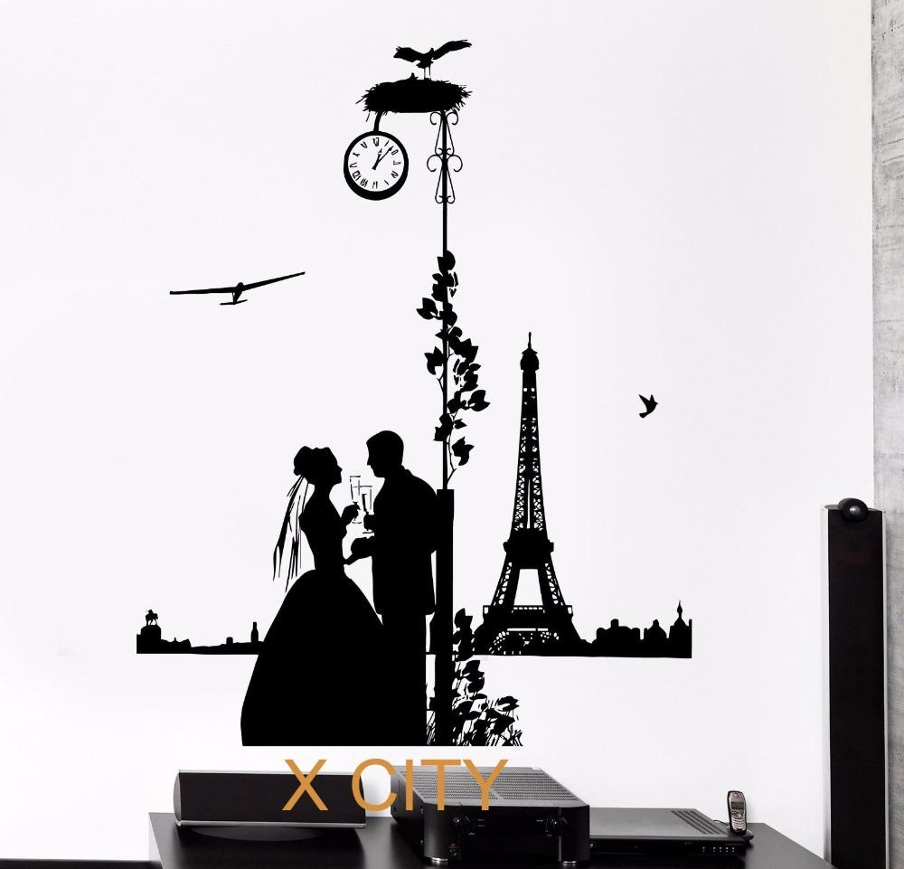 Romantic Lovers In Paris Silhouette Black Wall Art Decal Sticker Throughout Paris Vinyl Wall Art (View 15 of 20)