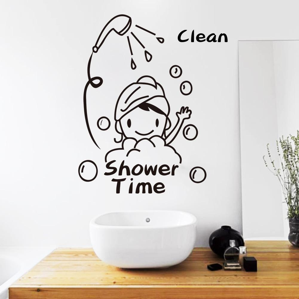 Shower Time Bathroom Wall Decor Stickers Lovely Child Removable Inside Shower Room Wall Art (Image 19 of 20)