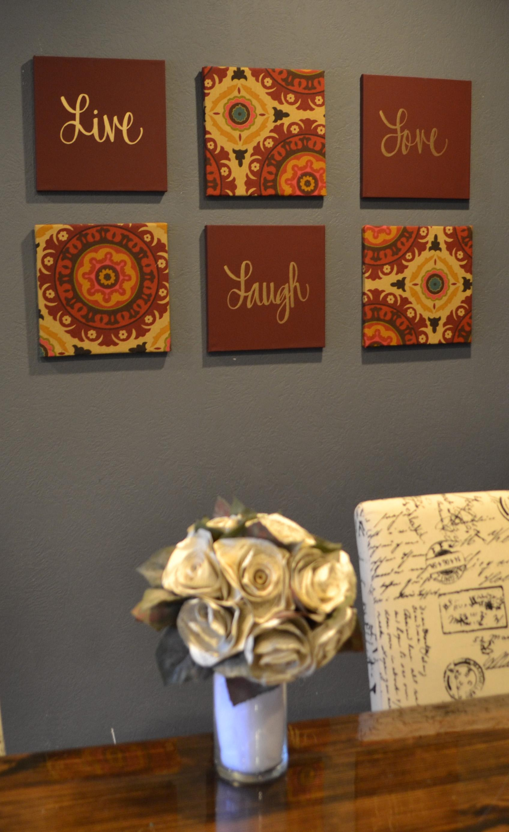 "Solar Flair"" 6 Piece Wall Decor Set Marsala Burgundy Maroon Henna Regarding Burgundy Wall Art (Image 17 of 20)"