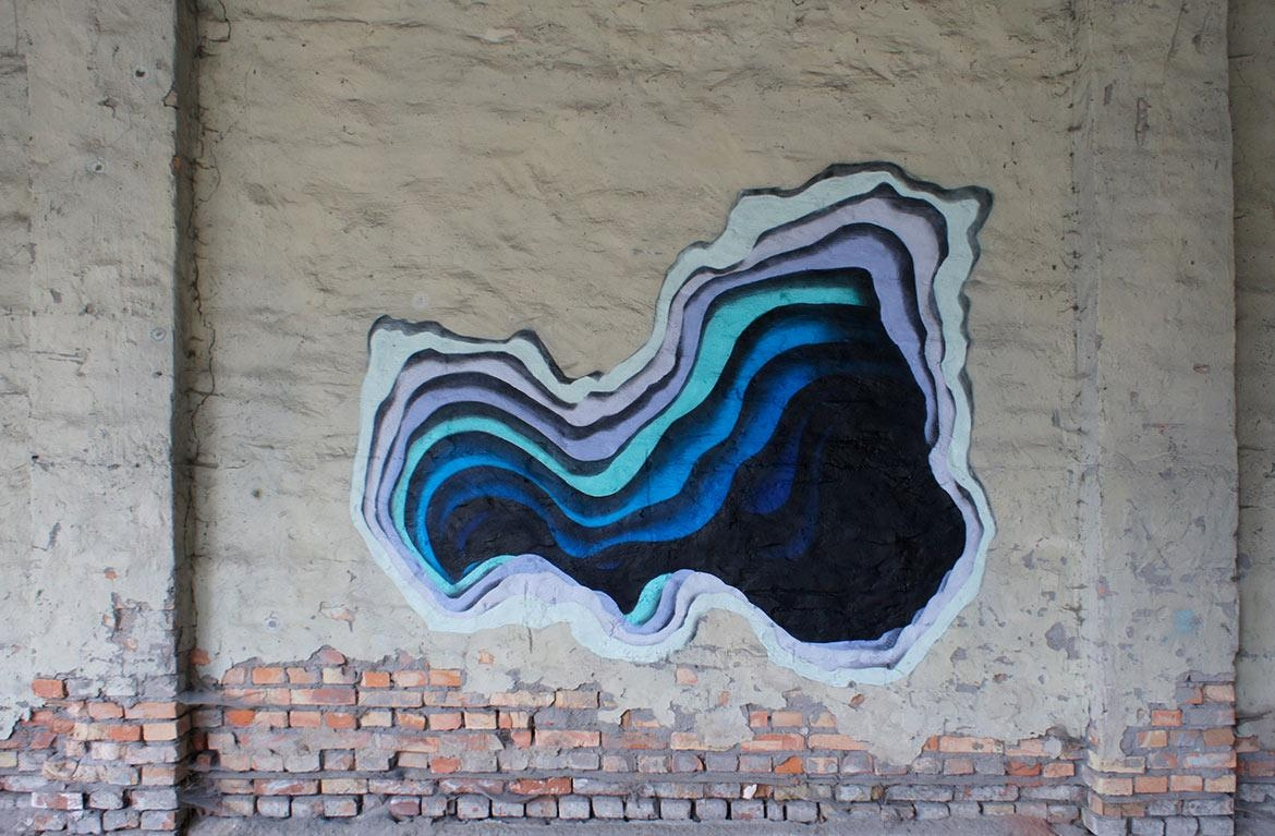 Upper Playground | Wormholes And Wormsoptical Illusion Artist 1010 within Optical Illusion Wall Art
