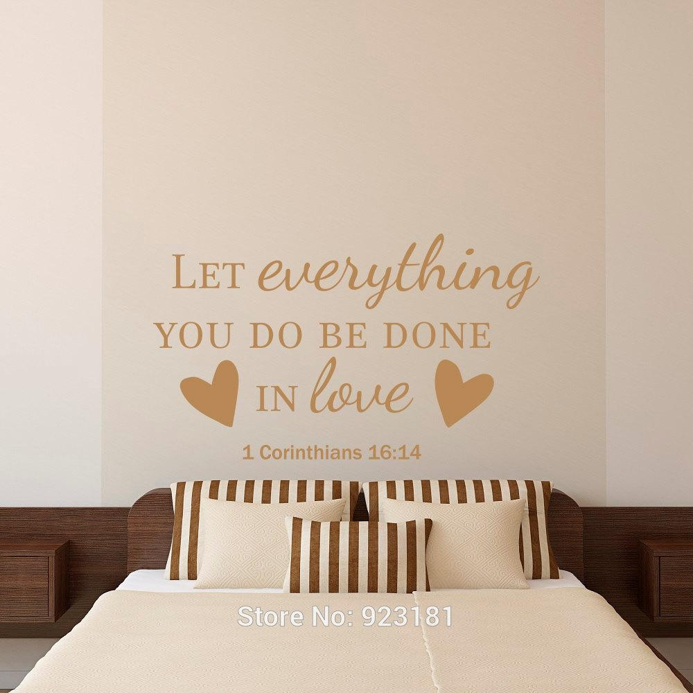 Wall Art Ideas Design : Inspirational Printable Wall Art Bible Intended For Nursery Bible Verses Wall Decals (Image 19 of 20)