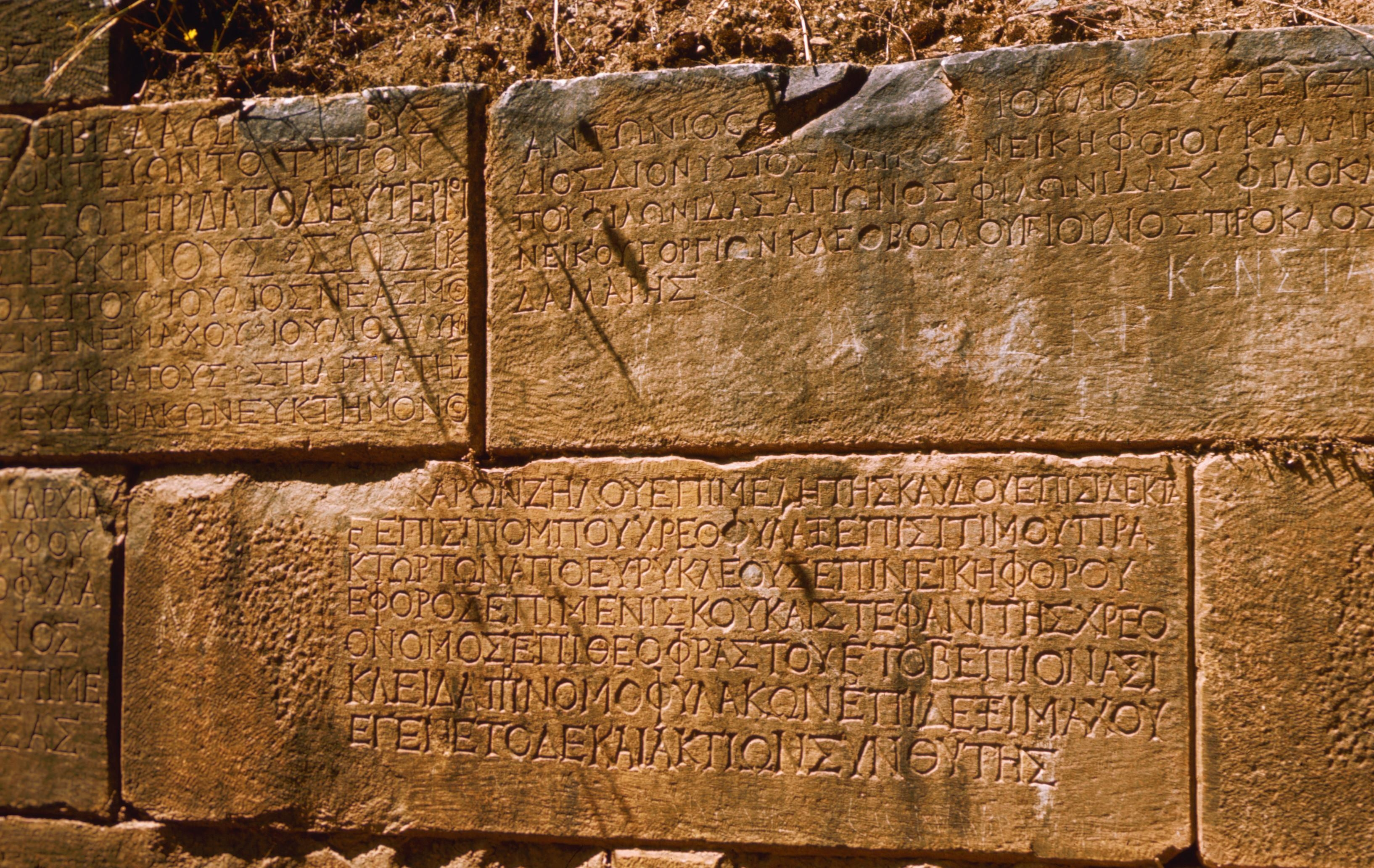 Wall From Archaeological Site Of Sparta – Sparta Pictures Pertaining To Ancient Greek Wall Art (Image 20 of 20)