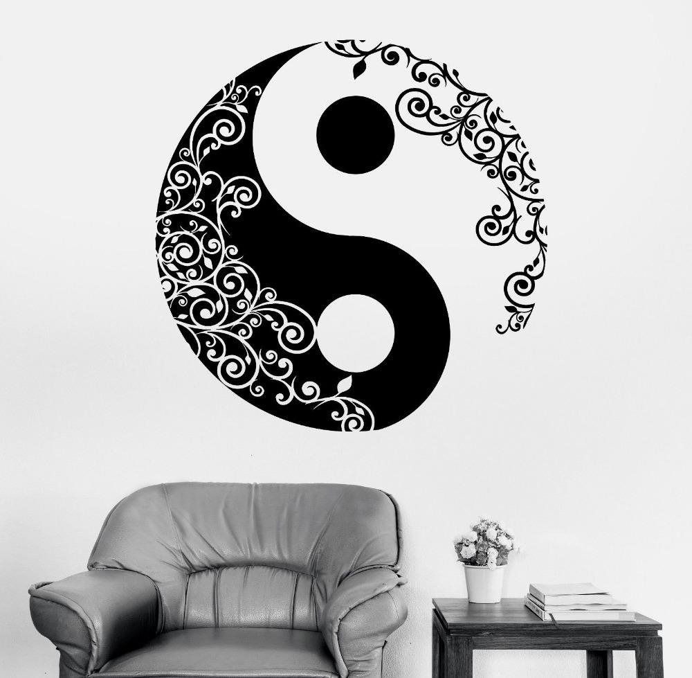 Wall Sticker Home Decal Buddha Yin Yang Floral Yoga Meditation Regarding Yin Yang Wall Art (View 8 of 20)