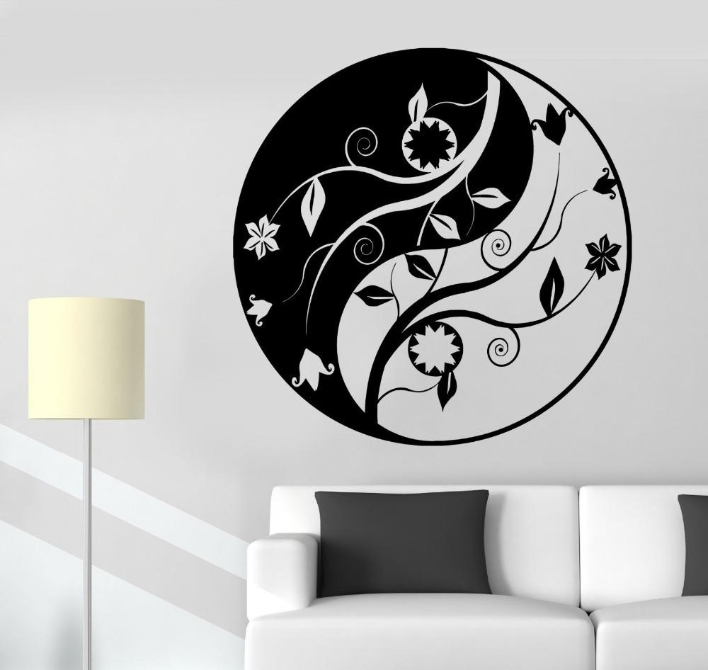 Wall Sticker Home Decal Buddha Yin Yang Floral Yoga Meditation With Yin Yang Wall Art (View 9 of 20)