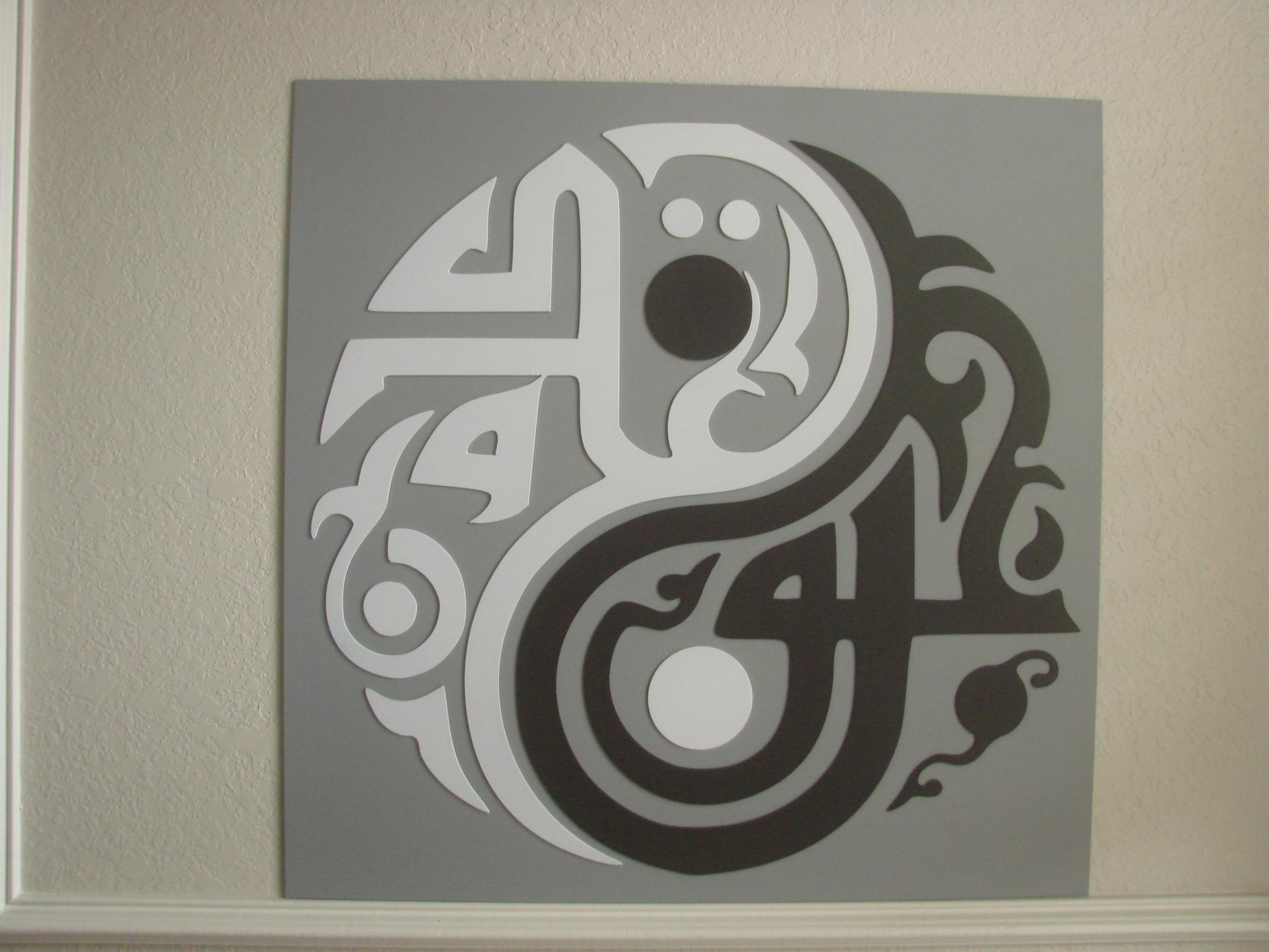 Yin Yang Abstract Metal Wall Art - : inside Yin Yang Wall Art