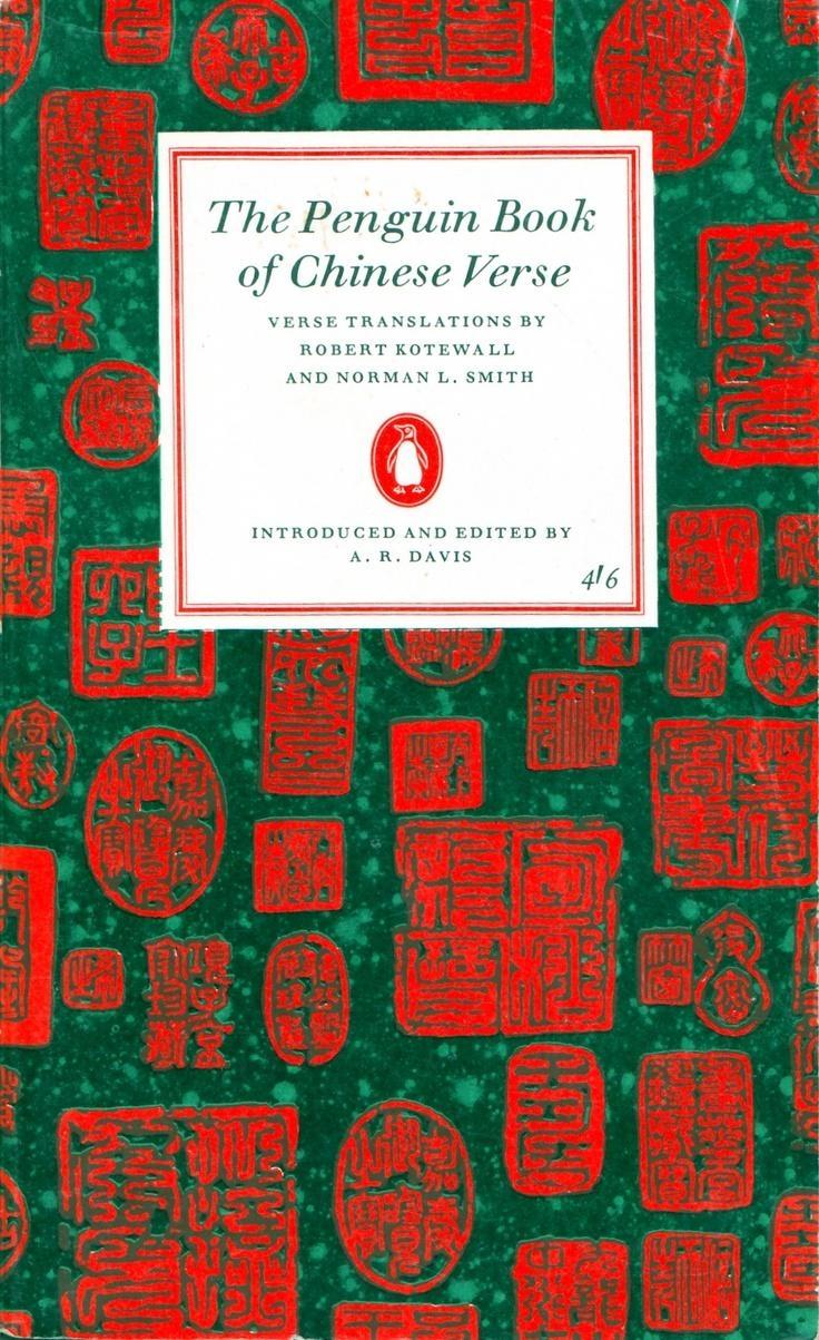 139 Best Penguin Poets Images On Pinterest | Penguin Books Intended For Penguin Books Wall Art (Image 1 of 20)