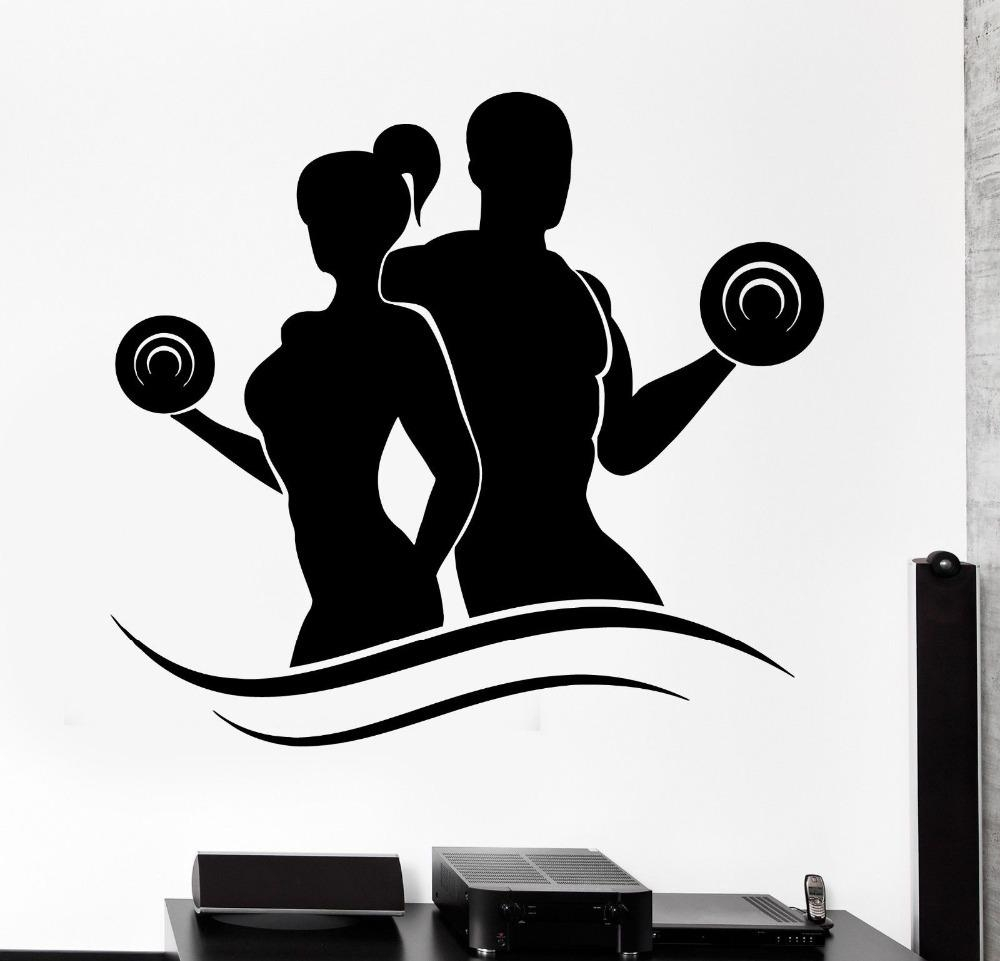 Aliexpress : Buy Gym Center Wall Sticker Home Decor Fitness For Wall Art For Home Gym (Image 1 of 20)