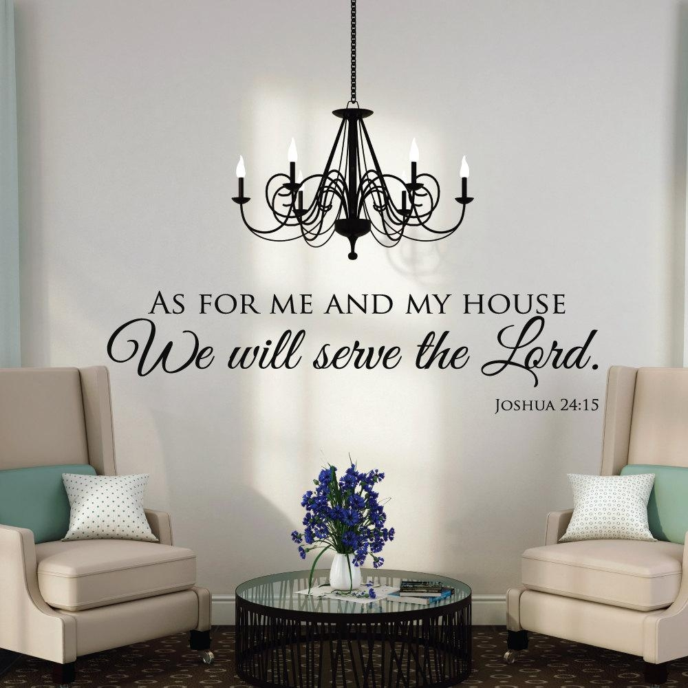 As For Me And My House Wall Decals Quotes Christian Wall Throughout Scripture Vinyl Wall Art (Image 4 of 20)