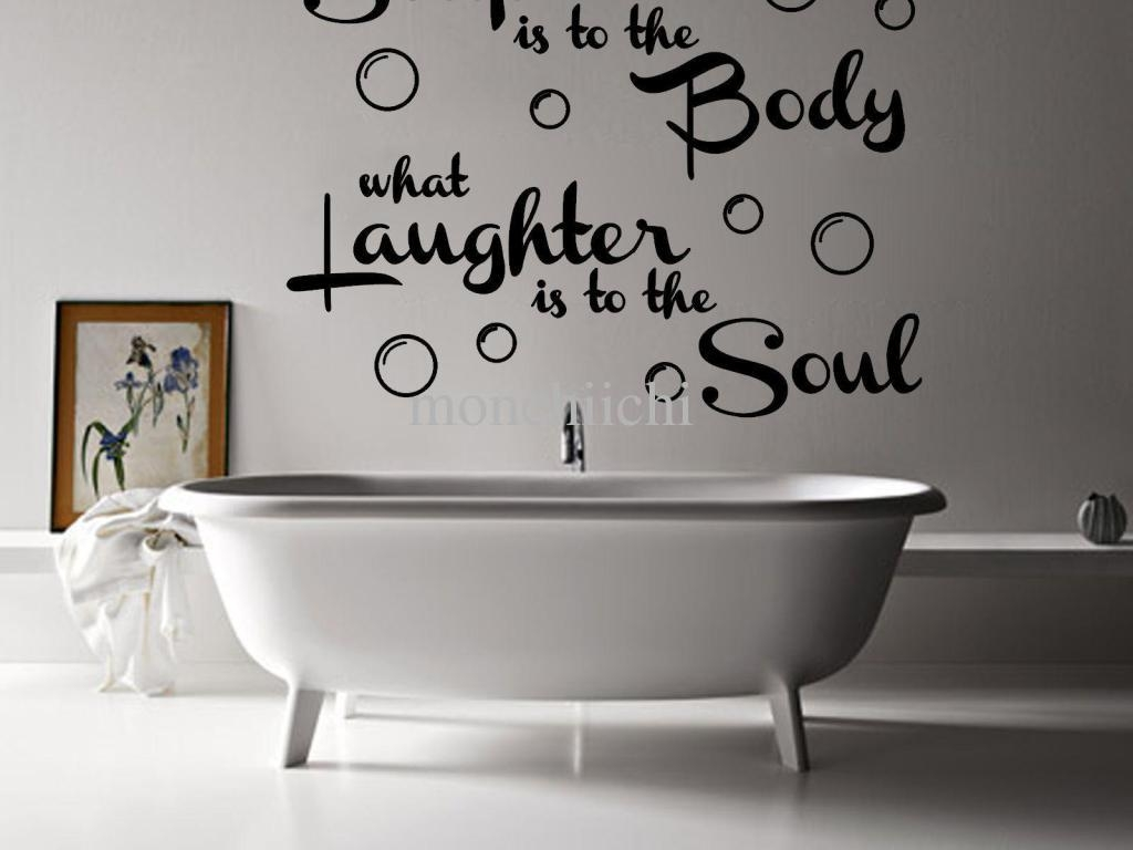 Bathroom : Wall Art For Bathroom 19 Art For Bathroom French Pertaining To French Bathroom Wall Art (View 18 of 20)