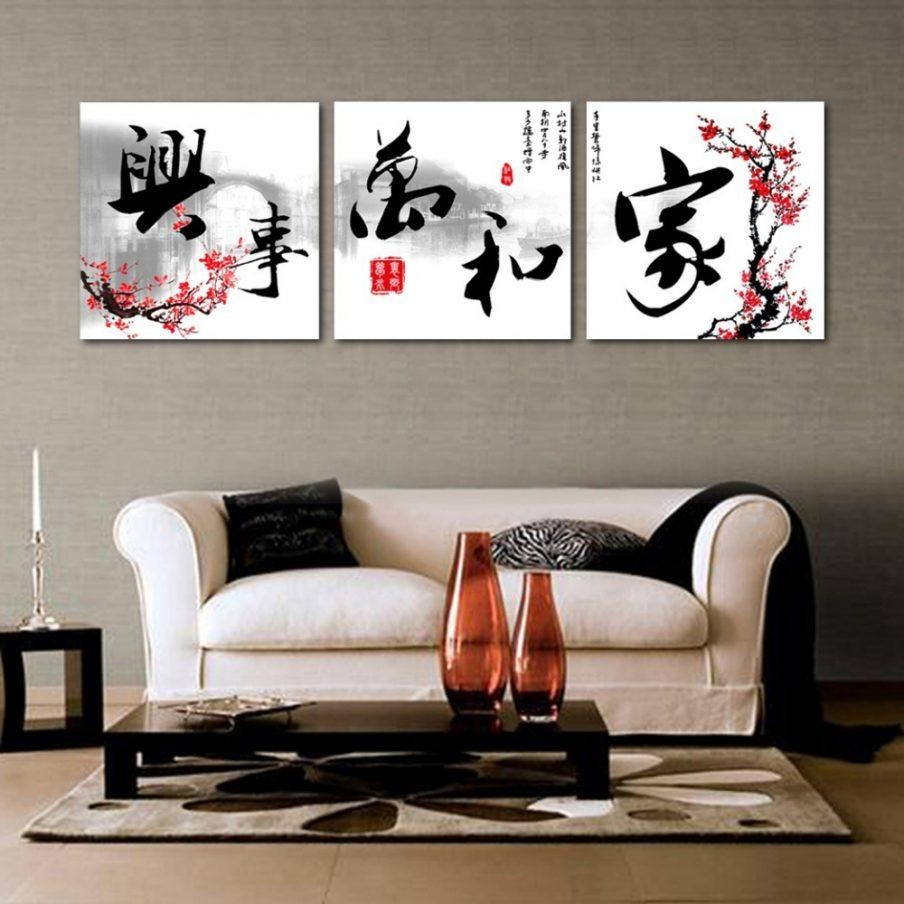 Cozy Chinese Wall Art Panels Chinese Cherry Blossom Feng Chinese Throughout Asian Themed Wall Art (Image 10 of 20)