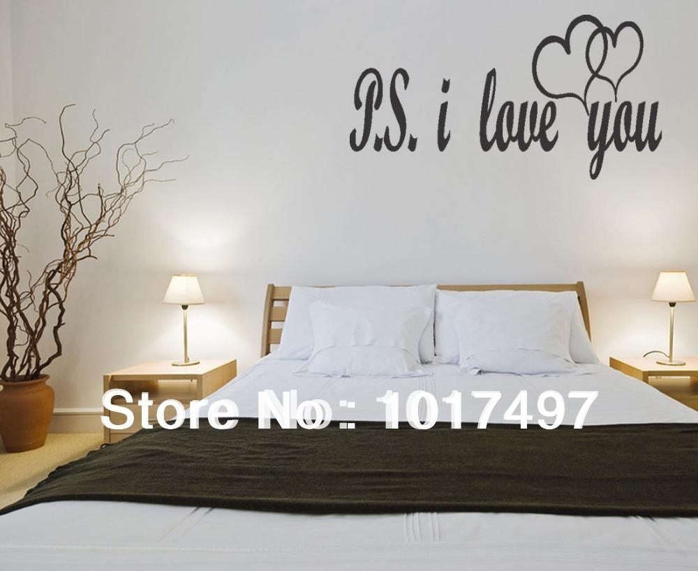 Featured Image of I Love You More Wall Art
